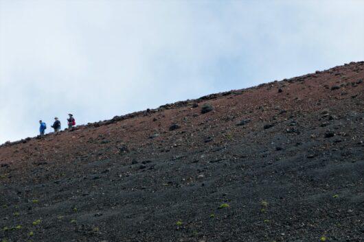 Vulkaanroute